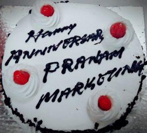 Pranam's 12th Anniversary!!